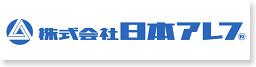 株式会社 日本アレフ