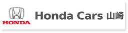 Honda Cars 山崎